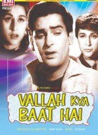Vallah Kya Baat Hai (1962) Songs Lyrics
