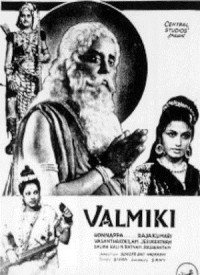 Valmiki (1946) Songs Lyrics
