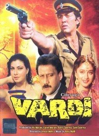 Vardi (1989) Songs Lyrics
