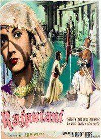 Veer Rajputani (1955) Songs Lyrics