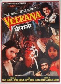 Veerana (1988) Songs Lyrics