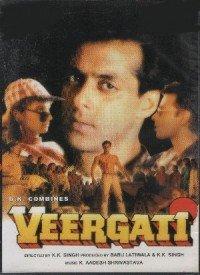 Veergati (1995) Songs Lyrics