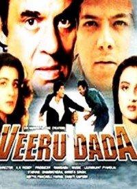Veeru Dada (1990) Songs Lyrics