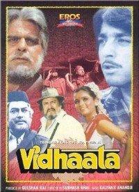 Vidhaata (1982) Songs Lyrics