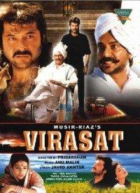 Virasat (1997) Songs Lyrics
