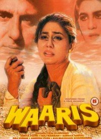 Waaris (1988) Songs Lyrics