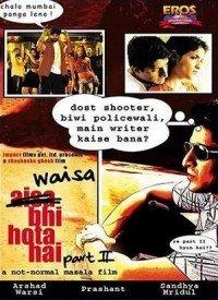 Waisa Bhi Hota Hai Part II (2003) Songs Lyrics