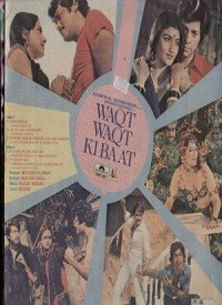Waqt Waqt Ki Baat (1982) Songs Lyrics