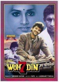 Woh 7 Din (1983) Songs Lyrics