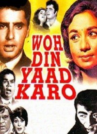 Woh Din Yaad Karo (1971) Songs Lyrics