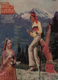 Woh Jo Hasina (1983) Songs Lyrics