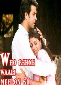 Woh Rehne Waali Mehlon Ki (2005) Songs Lyrics
