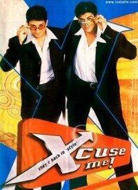Xcuse Me (2003) Songs Lyrics