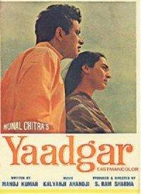 Yaadgaar (1970) Songs Lyrics