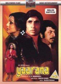 Yaarana (1981) Songs Lyrics