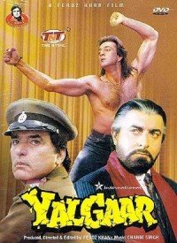 Yalgaar (1992) Songs Lyrics