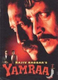 Yamraaj (1998) Songs Lyrics