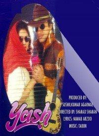 Yash (1996) Songs Lyrics