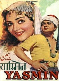 Yasmin (1955) Songs Lyrics