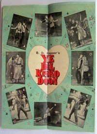 Yeh Dil Kisko Doon (1963) Songs Lyrics