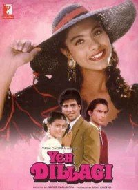 Yeh Dillagi (1994) Songs Lyrics