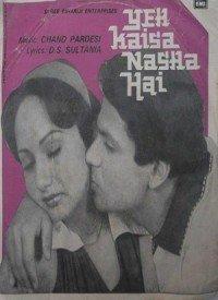 Yeh Kaisa Nashaa Hai (1981) Songs Lyrics