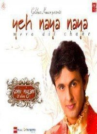 Yeh Naya Naya (2010) Songs Lyrics