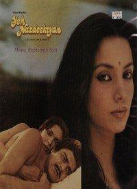 Yeh Nazdeekiyan (1982) Songs Lyrics