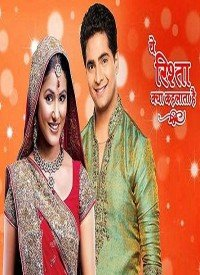 Yeh Rishta Kya Kehlata Hai (2009) Songs Lyrics