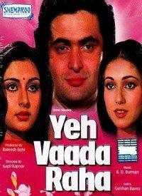 Ishq Mera Bandagi Hai Lyrics   Yeh Vaada Raha (1982) Songs