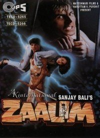 Zaalim (1994) Songs Lyrics