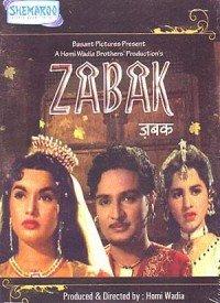 Zabak (1961) Songs Lyrics