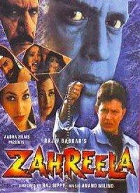 Zahreela (2001) Songs Lyrics