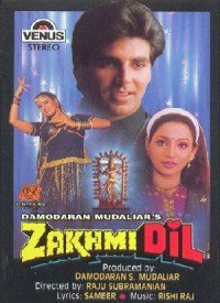 Zakhmi Dil (1994) Songs Lyrics