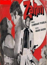 Zalim (1980) Songs Lyrics