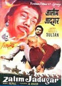 Zalim Jadugar (1960) Songs Lyrics