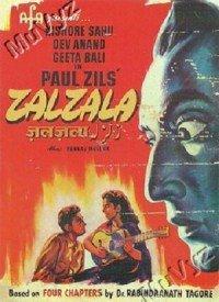 Zalzala (1952) Songs Lyrics