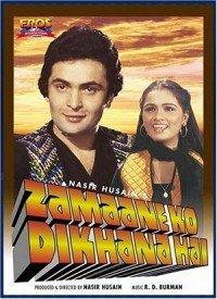 Zamaane Ko Dikhana Hai (1981) Songs Lyrics