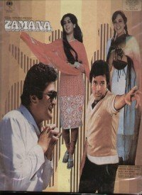Zamana (1985) Songs Lyrics