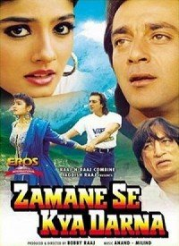 Zamane Se Kya Darna (1994) Songs Lyrics