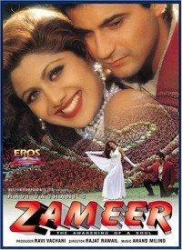 Zameer: The Awakening Of A Soul (1997) Songs Lyrics