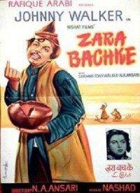 Zara Bachke (1959) Songs Lyrics