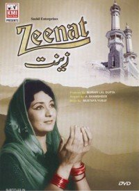 Zeenat (1945) Songs Lyrics