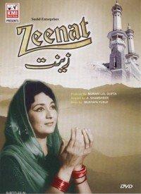 Zeenat (1945) Songs Lyrics