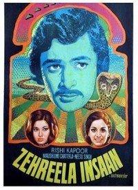 Zehreela Insaan (1974) Songs Lyrics