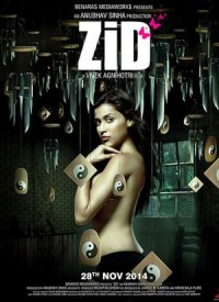 Zid (2014) Songs Lyrics