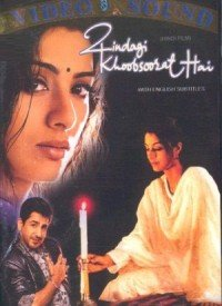 Zindagi Khoobsoorat Hai (2002) Songs Lyrics