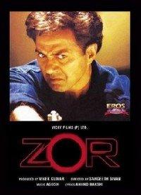Zor (1998) Songs Lyrics