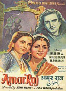 Amar Raj (1946)