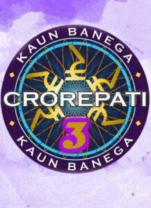 Kaun Banega Crorepati - Season 3 (2007)